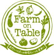 Farm on Table