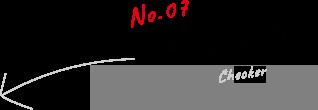 No.07チェッカーChecker